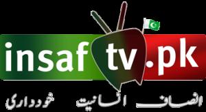 insaf tv