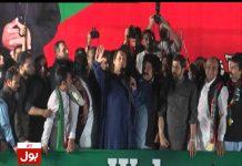 Category: PTI Speeches | Insaf Tv