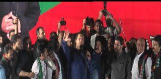 PTI Membership Campaign Rawalpindi Archives - Insaf Tv
