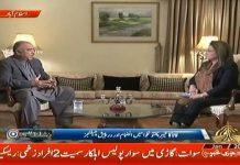 Governor Of Khyber Pakhtunkhwa Shah Farman Exclusive Interview On PTV News Nishan Dehi With Samina Waqar Video