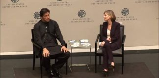 Prime Minister of Pakistan Imran Khan's Closing Message for first trip to the United States conveyed at the United States Institute of Peace in Washington D.C. USA (23.07.19)