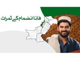 The real implementation of FATA reforms – Another success of PTI Government
