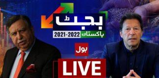 PTI Govt Budge 2021-22